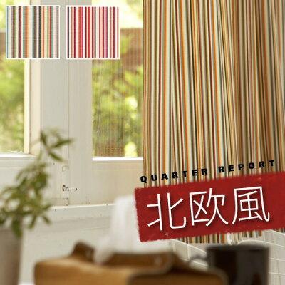 QUARTER REPORT ドレープカーテン 幅100×丈110 ブランチ マルチ 日本製