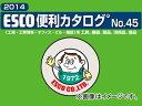 ESCO エスコ その他、ソケット 3/8 sq×3/4 ソケット