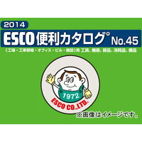ESCO エスコ その他の工具 17x19mm ショートサイズ メガネレンチ