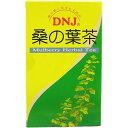 桑の葉茶 2g×20袋