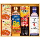 「オニオンスープ&調味料 」 B4093626 ギフト