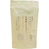 トレテス 粒こんきらり(65g*5袋入)