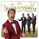Sixty Candles/CDシングル(12cm)/FRCD-243