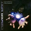 パワー・ユニット コンプリード・バイ・ドマテック/CD/MGMCD-010