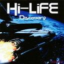 DISCOVERY/CDシングル(12cm)/HIGO-001