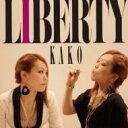 LIBERTY/CD/ONTS-0001