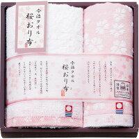 瀧定大阪 桜おり布タオルセットA