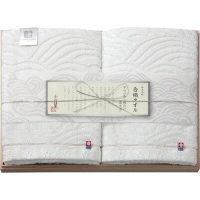 今治謹製 白織タオル バスタオル2P木箱入 SR5039