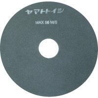 ヤマト YP1505 レジノイド極薄切断砥石 150×0.5 150X0.5X25.4 121-2231