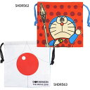 ドラえもん 巾着袋 きんちゃくポーチ 新 のび太の日本誕生 スモールプラネット 20×20cm