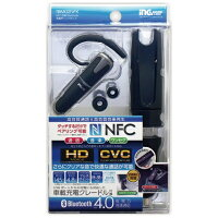 inG. Bluetooth車載用ヘッドセット TBM02NFK