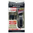 多摩電子工業  FMトランスミッター マルチブースト inG. TT516K
