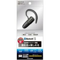 多摩電子 Bluetooth Ver5.0 高音質モノラルヘッドセット TBM17CVK(1コ入)