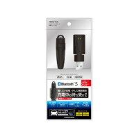 多摩電子工業 Bluetoothヘッドセット 充電クレードル付 TBM24CK