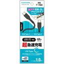 多摩電子 USB2.0 Type-C/Type-C やわらかタフケーブル 1.0m ブラック TH231CCT10K(1個)