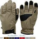 AXESQUIN アクシーズクイン 手袋 ウォームライト シェルグローブ RG3548 ブラウン L