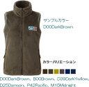 MOUNTAIN EQUIPMENT マウンテン イクィップメント Ws Classic Fleece Vest/ダークブラウン D00 S 422314 0112 422314