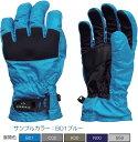 AXESQUINアクシーズクイン  手袋 M's Rain Glove RG3553 ネイビー M
