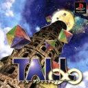 TALL ∞