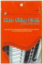 金属パーツ磨き ヒーロー シャイン クロス Hero Shine Cloth
