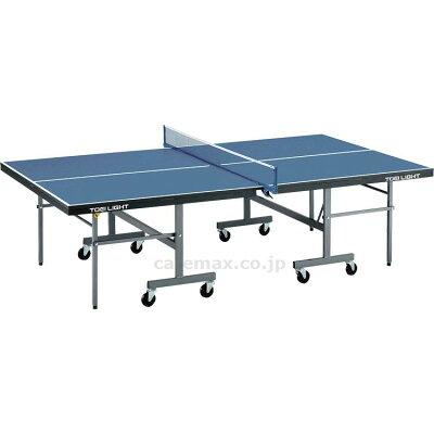 TOEILIGHT(トーエイライト) 卓球台SR22F B-2092 【卓球/卓球台/スクリーン】