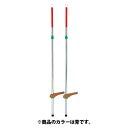 トーエイライト TOEILIGHT カラー竹馬スライド式185 T2482B