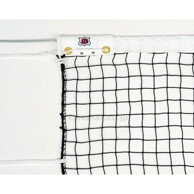 トーエイライト (TOEI LIGHT) 硬式テニスネット 上部シングルタイプ B-2073