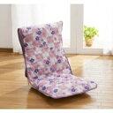 ピンク市松桜キルト座椅子用カバー