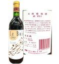 天然ワイン醸造 甘口 赤 720ml