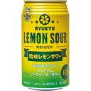 南都 琉球レモンサワー(350ml)