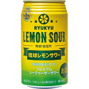 南都 琉球レモンサワー(350ml*24本入)