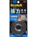 スコッチ 強力両面テープ 外壁面用 KB-10