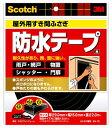 3M スコッチ 屋外用すき間ふさぎ防水テープ 黒 9mm×15mm×2m EN-78(1コ入)