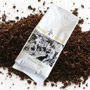 KONOレギュラーコーヒー スペシャリティコーヒー ブラジル