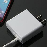 携帯充電器 AC充電器スマホ Android タブレット対応(ホワイト)0118SM03LW