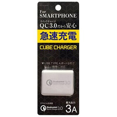 OSMA スマートフォン用AC-USB充電器 ACU-03QC30W