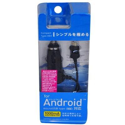 オズマ スマートフォン用 DC充電器 1m DC-06K(1コ入)
