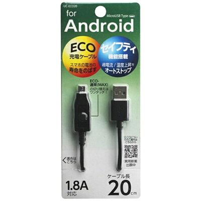 オズマ スマートフォン用 micro USB 充電USBケーブル 20cm・ブラック UC-ECO20K