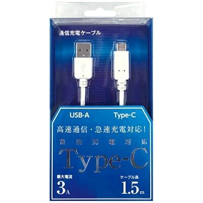 OSMA UD-3C150W