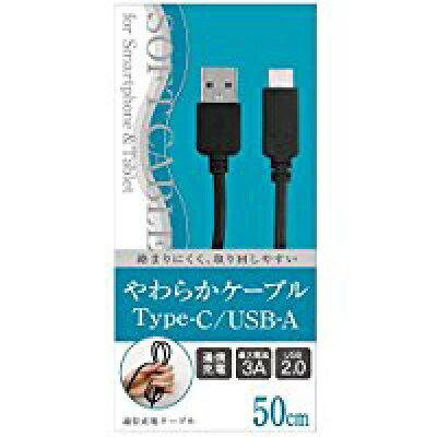 OSMA USBケーブル UD-S3C05K