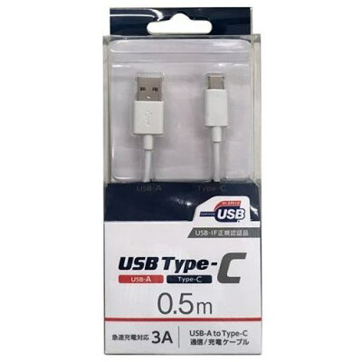 OSMA スマートフォン用USBケーブル A to C タイプ UD-3CS050W