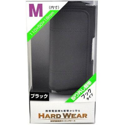 オズマ 携帯電話用横型 Mサイズ ベルトフックタイプ ブラック CHB-PH01KK(1コ入)