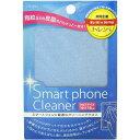 オズマ スマートフォン用 クリーナー ブルー CTK-SP01B(1枚入)