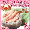 200RLS 北海道産 紅ずわいがに フレッシュ缶詰 125g×3缶