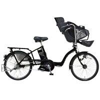 電動自転車 パナソニック Gyutto mini DX(ギュット ミニ DX)