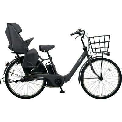 パナソニック Panasonic 26型 電動アシスト自転車 ギュット・アニーズ・DX・26(マットジェットブラック/3段変速) BE-ELAD632019年モデル