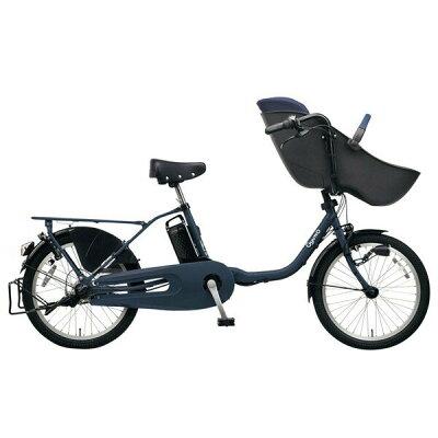 パナソニック Panasonic 20型 電動アシスト自転車 ギュット・クルーム・DX(マットネイビー/内装3段変速)BE-ELFD032019年モデル