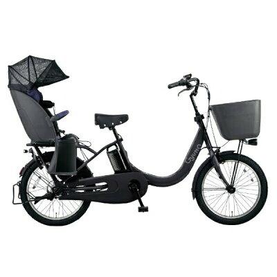 パナソニック Panasonic 20型 電動アシスト自転車 ギュットクルームR・DX マットチャコールブラック/3段変速 BE-ELRD03B