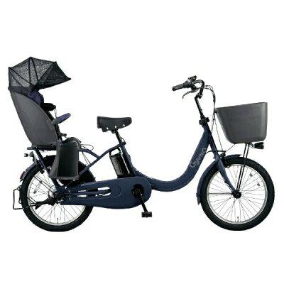 パナソニック Panasonic 20型 電動アシスト自転車 ギュットクルームR・DX マットネイビー/3段変速 BE-ELRD03V