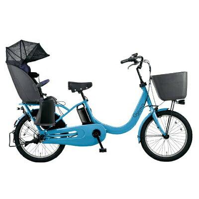 パナソニック Panasonic 20型 電動アシスト自転車 ギュットクルームR・DX ターコイズブルー/3段変速 BE-ELRD03V2